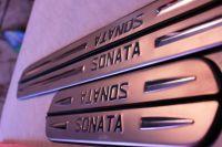 Подробнее: Металлические пороги Hyundai Sonata ef