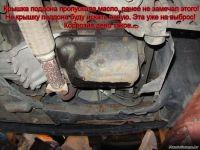 Подробнее: Замена редукционного клапана масляного насоса (РКМН) Mazda 626