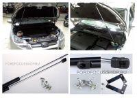 Подробнее: Установка упоров капота в Ford Focus 3