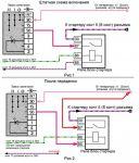 Подробнее: Доработка реле блокировки стартера и защита контактов в ВАЗ 2110, 2111, 2112