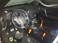 Подробнее: Подтяжка подлокотника Nissan Qashqai