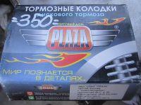 Подробнее: Выбор, замена передних тормозных колодок в Ладе Приора и колодки Hankook Frixa S1