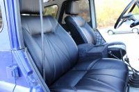 Подробнее: Антикоррозийная обработка салона салона УАЗ 469