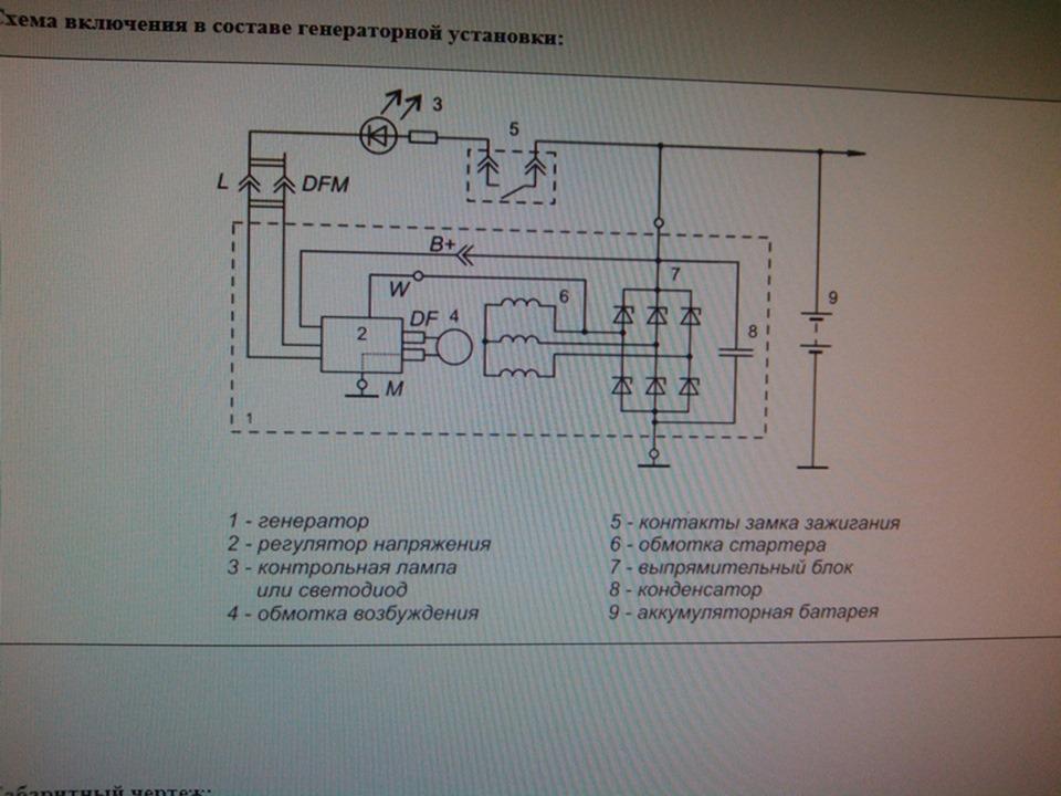 Установка регулятора напряжения генератора УАЗ Patriot