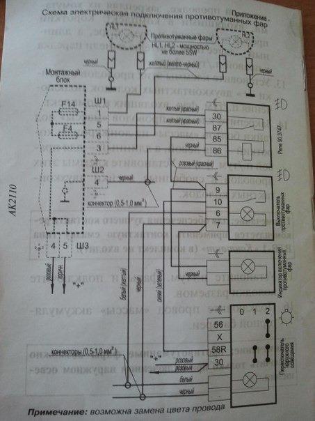 Электронная схема зил 131