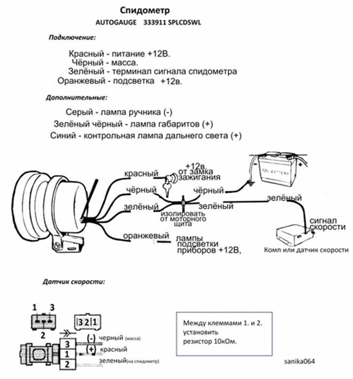 Auto gauge тахометр схема подключения