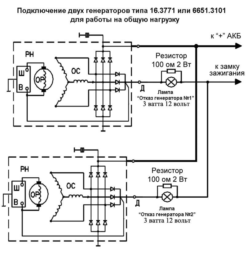Автомобильный генератор и схема его подключения